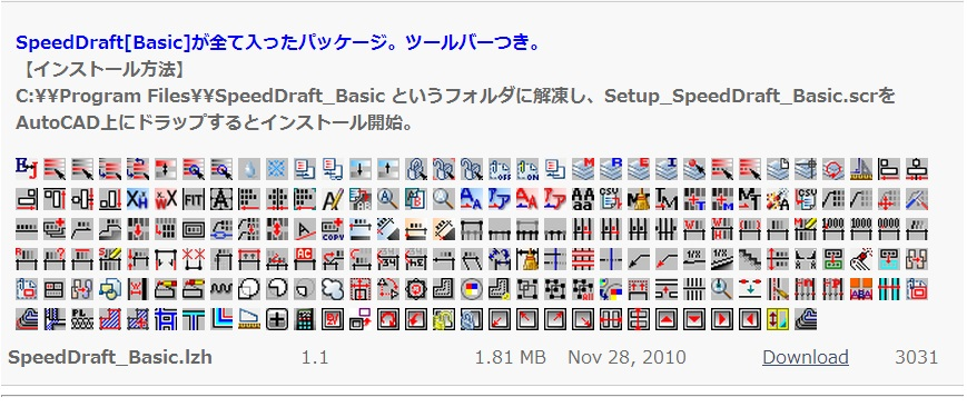 1969_speeddraft_basic.jpg